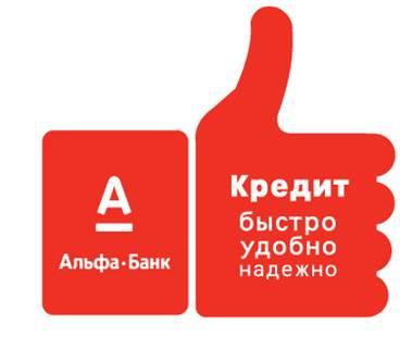 AlfaBank | Podgotoffka.Ru