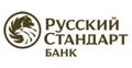 rus standart1 - Установка съемной лебедки на ниву 2121